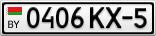0406КХ5