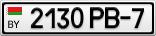 2130PB7.png