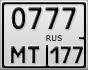 http://nomer.avtobeginner.ru/img/type/rusmoto.png
