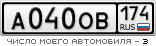 A040OB174.png