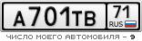 A701TB71.png