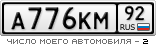 A776KM92.png