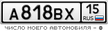 A818BX15.png