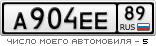 A904EE89.png