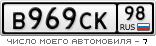 B969CK98.png