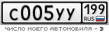 C005YY199.png