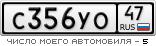 C356YO47.png