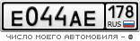E044AE178.png