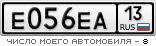 E056EA13.png