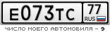 E073TC77.png