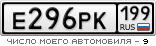 E296PK199.png