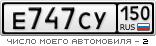 E747CY150.png