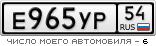 Продам кузовные и другие запчасти на Daihatsu и др& - Запчасти и аксессуары - E965YP54