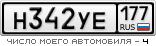 H342YE177.png