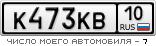 K473KB10.png