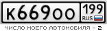 K669OO199.png