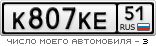 K807KE51.png