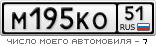 M195KO51.png