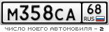 M358CA68.png