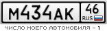 M434AK46.png