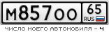 M857OO65.png