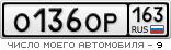 O136OP163.png