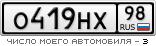 O419HX98.png