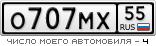 O707MX55.png
