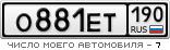 O881ET190.png