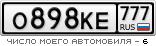 O898KE777.png
