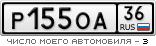 P155OA36.png
