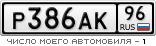 P386AK96.png