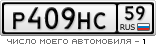 Помогите. Тойота Дуэт. Сел Аккумулятор. - Daihatsu Storia, Daihatsu Sirion, Toyota Duet, Daihatsu Boon, Toyota Passo - P409HC59