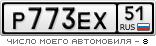 P773EX51.png