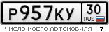 P957KY30.png