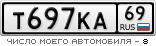 диски r15 на Волгу T697KA69