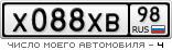 X088XB98.png