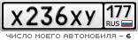 X236XY177.png
