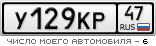Y129KP47.png