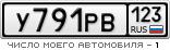 Y791PB123.png