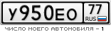 Y950EO77.png