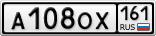 А108ОХ161