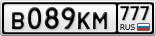 В089КМ777