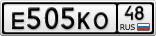 E505KO48.png