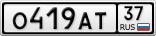 О419АТ37