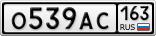 O539AC163.png