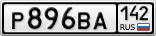 P896BA142.png
