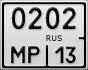 nomer.avtobeginner.ru/rusmoto/0202MP13.png