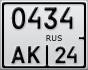 nomer.avtobeginner.ru/rusmoto/0434AK24.png