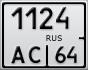 http://nomer.avtobeginner.ru/rusmoto/1124AC64.png